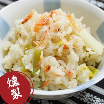長ネギと桜海老の炊き込みご飯